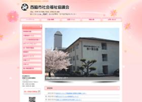 Nishiwaki-wel.or.jp thumbnail