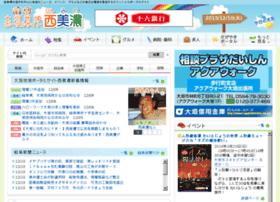 Nisimino.ne.jp thumbnail