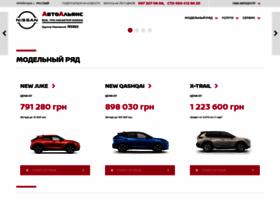 Nissan-ask.com.ua thumbnail