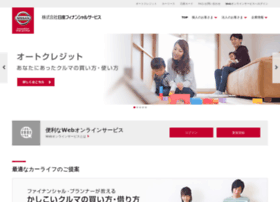 Nissan-fs.co.jp thumbnail
