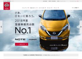 Nissan.biz thumbnail