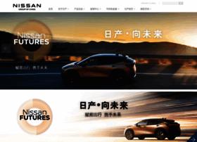 Nissan.com.cn thumbnail