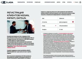 Nissan.ru thumbnail