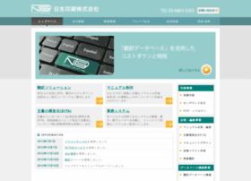 Nissei-print.co.jp thumbnail