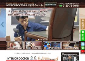 Nissei-sangyo.co.jp thumbnail
