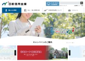 Nisshin-shinkin.co.jp thumbnail