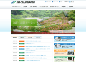 Nissin-ion.co.jp thumbnail