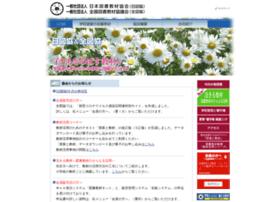 Nit.or.jp thumbnail