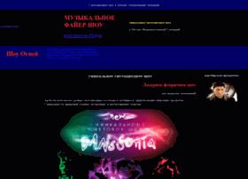 Niteglowring.ru thumbnail