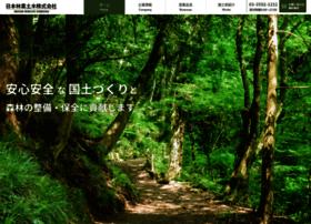 Nitirin.jp thumbnail