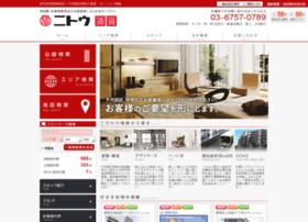 Nitoh-c.jp thumbnail