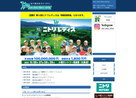 Nitori-ladies.jp thumbnail