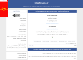 Nitrographic.ir thumbnail
