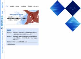 Nitto-ad.co.jp thumbnail