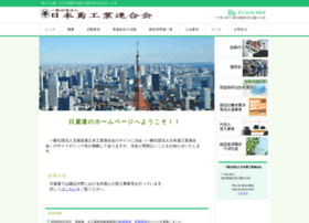 Nittobiren.or.jp thumbnail