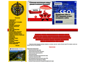 Niv.ru thumbnail