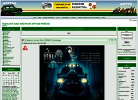 Niver.ru thumbnail