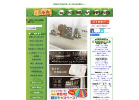 Niwa-p.co.jp thumbnail