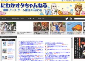 Niwaka-ch.net thumbnail