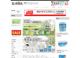 Niwakyu.co.jp thumbnail