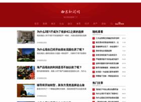 Njbg.com.cn thumbnail