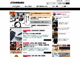 Njg.co.jp thumbnail