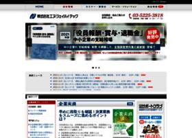 Njh.co.jp thumbnail