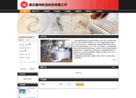 Njhankun.com.cn thumbnail