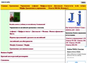 Njnj.ru thumbnail