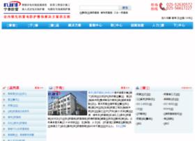 Njptfl.com.cn thumbnail