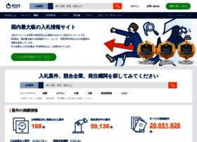 Njss.info thumbnail