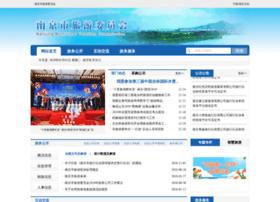 Nju.gov.cn thumbnail