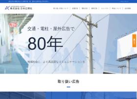 Nk-ad.co.jp thumbnail