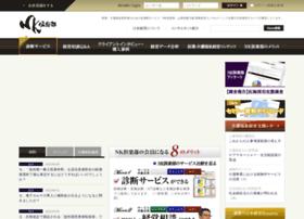 Nk-club.jp thumbnail