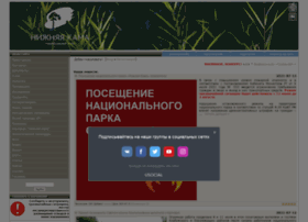Nkama-park.ru thumbnail