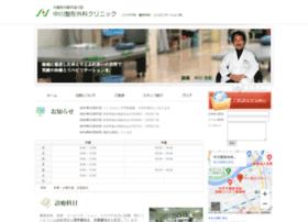 Nkgw-clinic.jp thumbnail