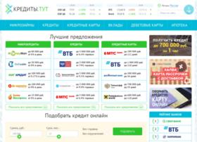Nkotrc.ru thumbnail