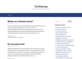Nkp-senbernar.ru thumbnail