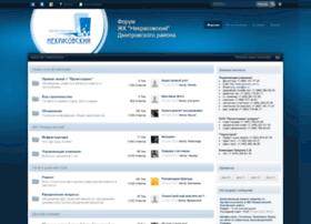 Nkr-dm.ru thumbnail