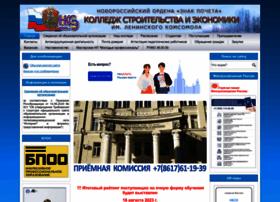 Nkse.ru thumbnail