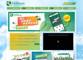 Nktds.com.hk thumbnail