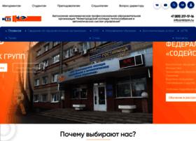 Nktsnn.ru thumbnail