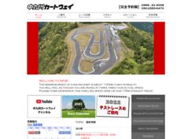 Nkw.jp thumbnail
