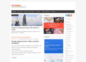 Nl-tomsk.ru thumbnail