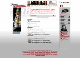 Nlib.org.ua thumbnail