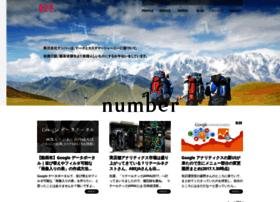 Nmbr.jp thumbnail