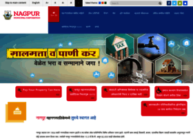 Nmcnagpur.gov.in thumbnail