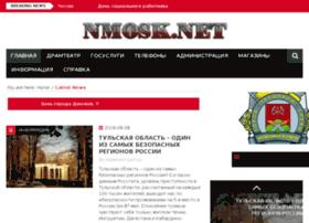 Nmosk.net thumbnail