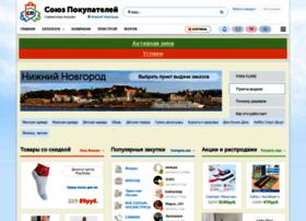 Nn-sp.ru thumbnail