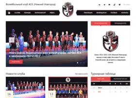 Nn-volley.ru thumbnail
